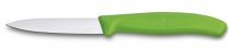 Victorinox Verde 80MM - 6.7606.L114