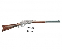 Rifle 73 1253/G